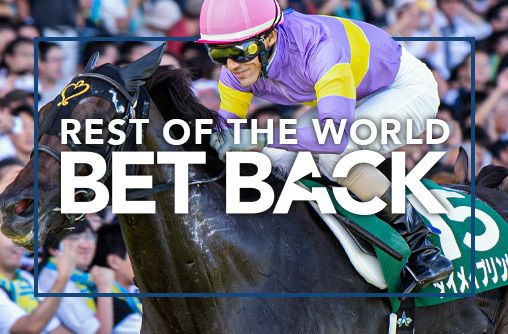 Rest of the World BetBack